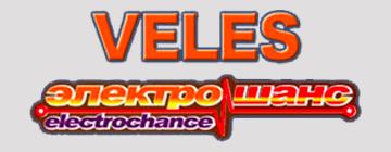 Электрошанс Велес игровая платформа