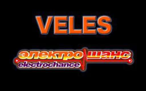 Велес Электрошанс - легальный заработок