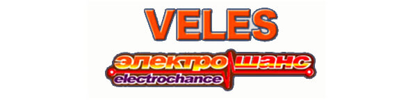 Электрошанс Велес лого