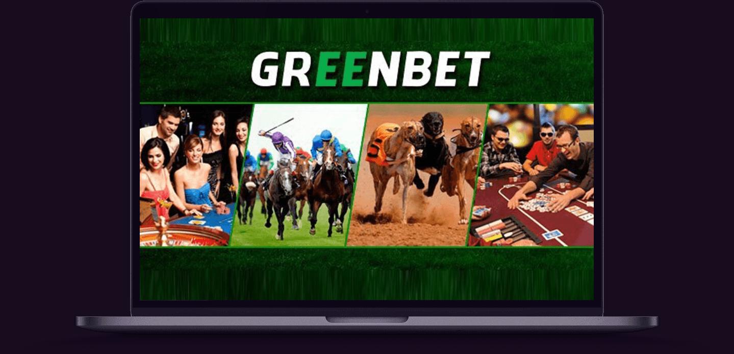 GreentBet технические требования