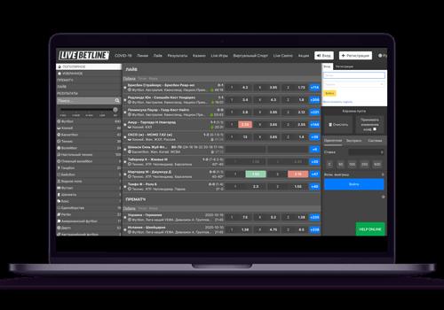 Livebetline Букмекерская платформа Infointsale