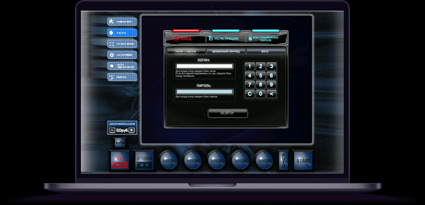 Админ панель Robot SlotSoft